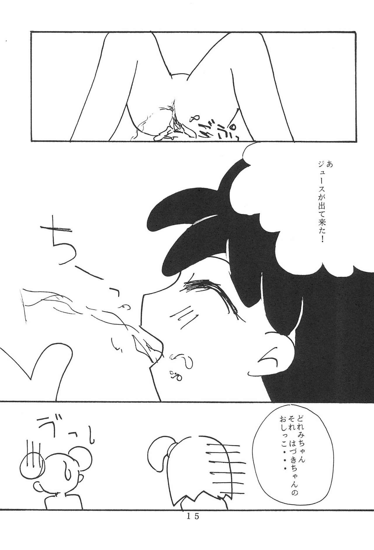 Shoujo 16