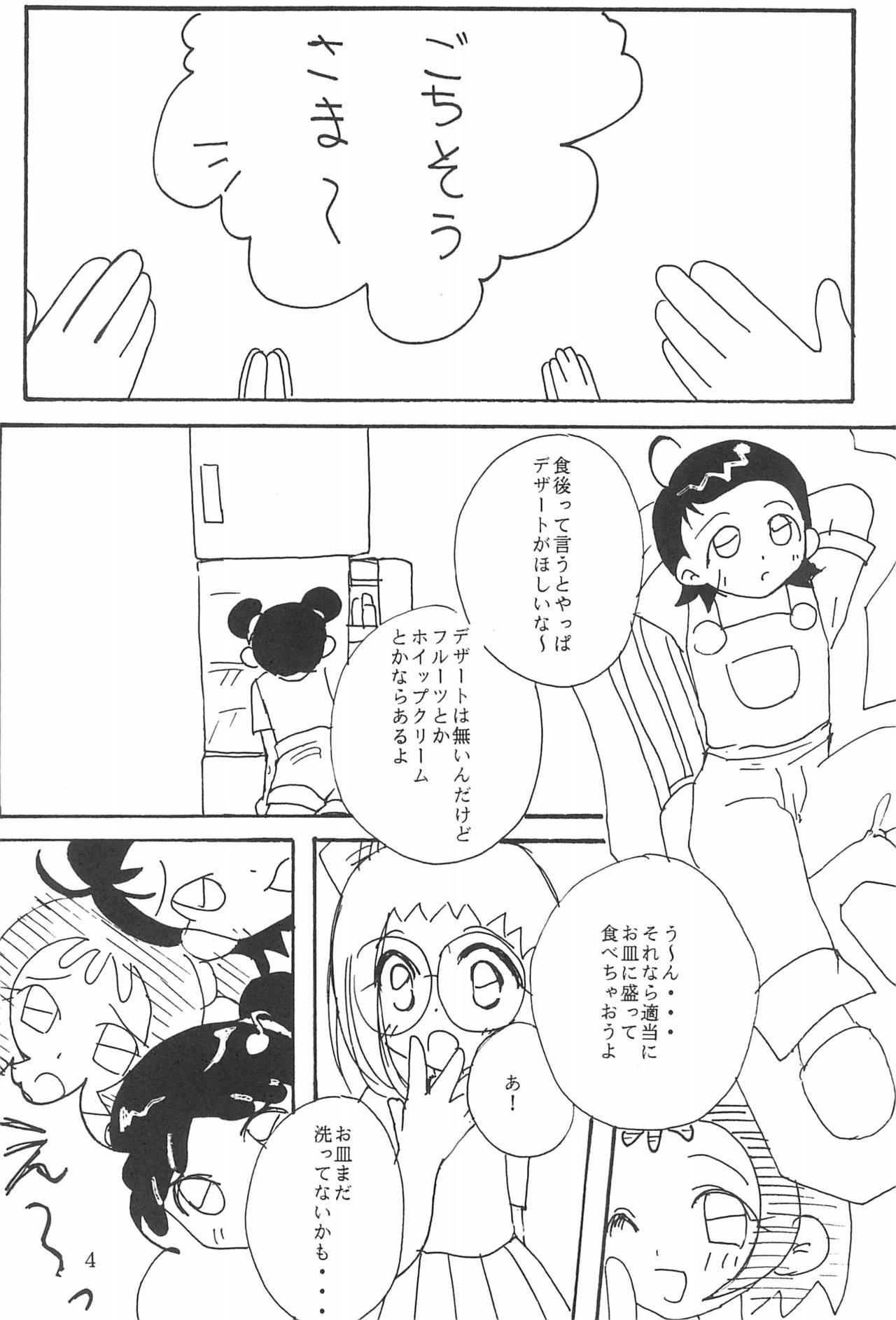 Shoujo 5