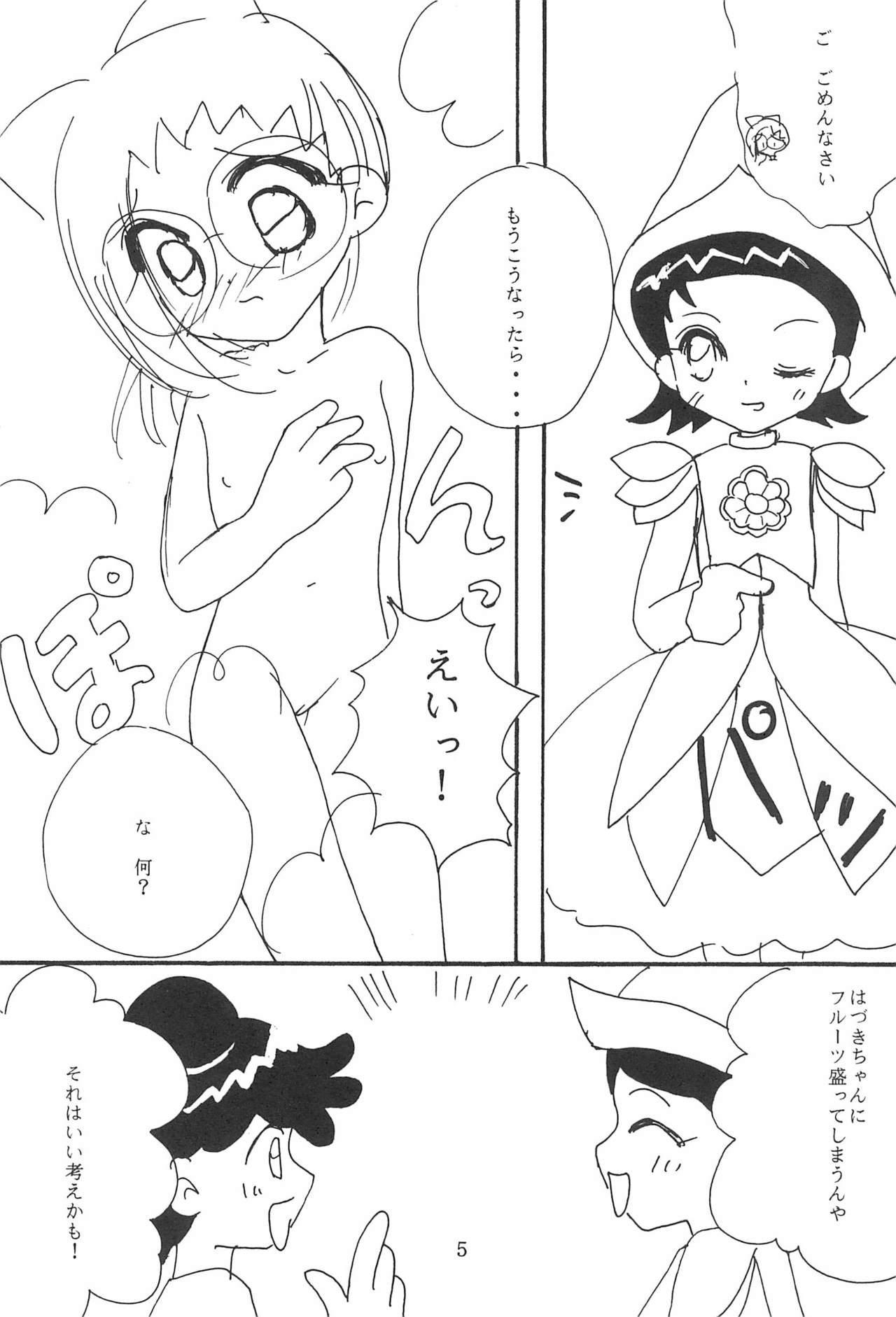 Shoujo 6