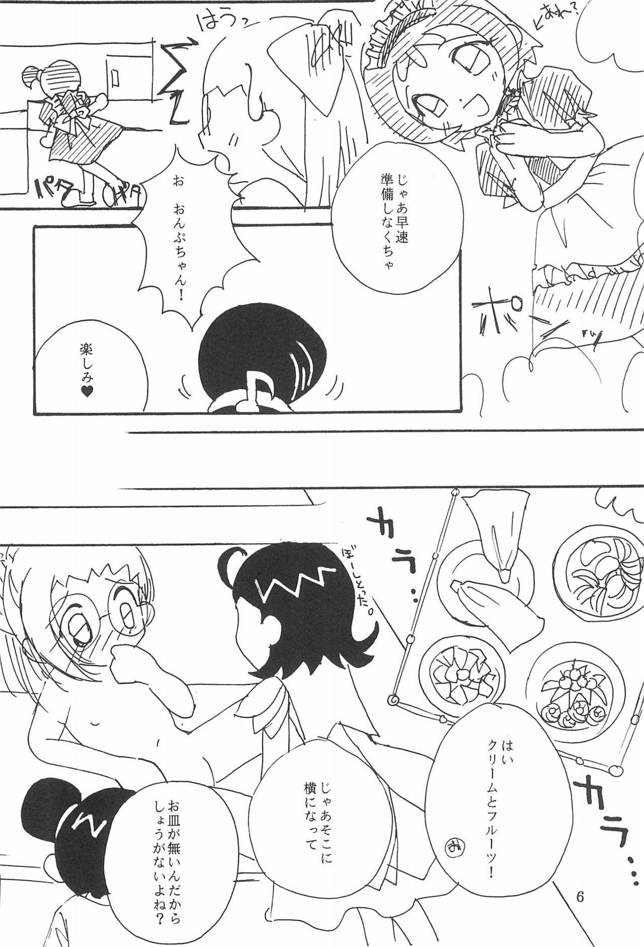 Shoujo 7