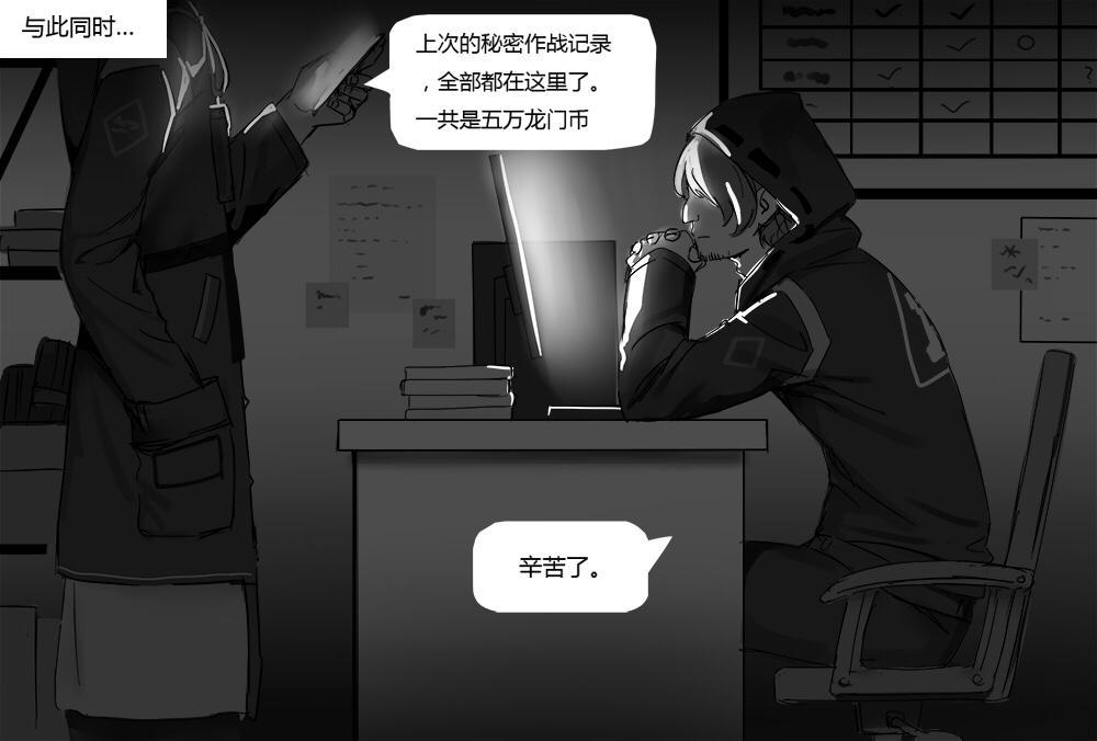 无能狂怒 14