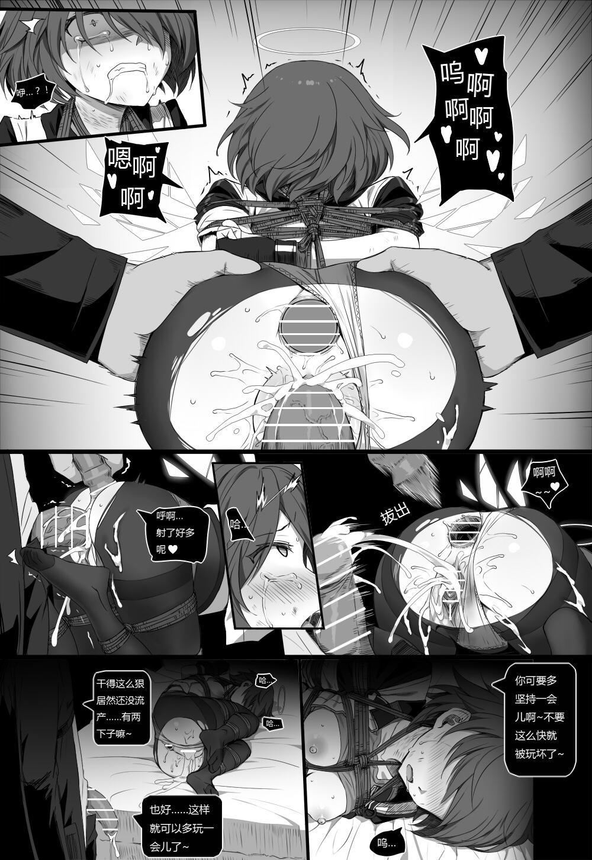 无能狂怒 47