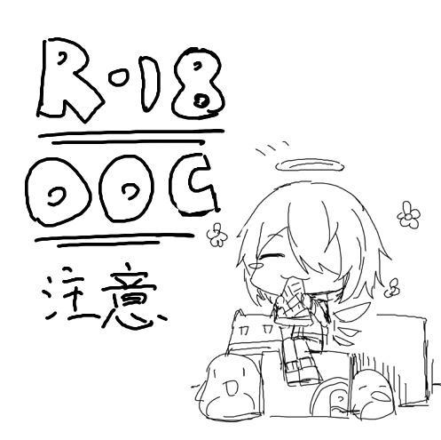 无能狂怒 48