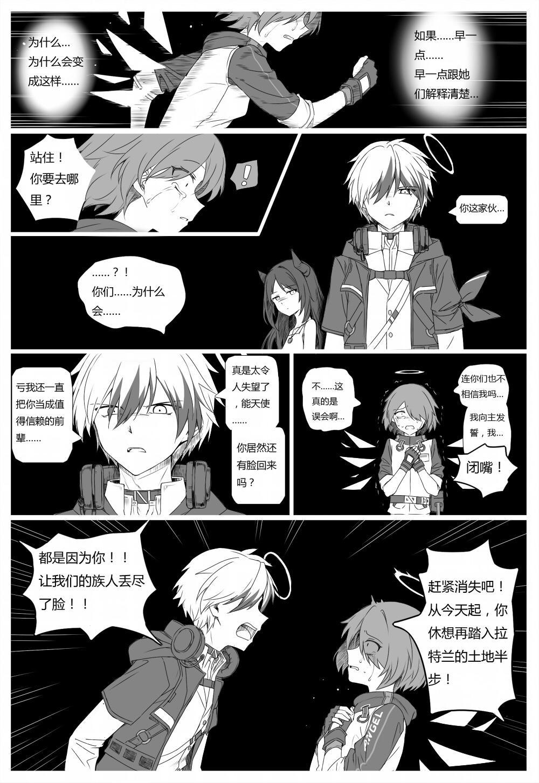 无能狂怒 58