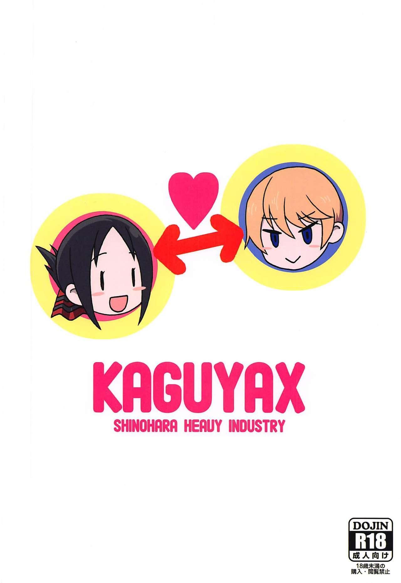 Kaguyax 33