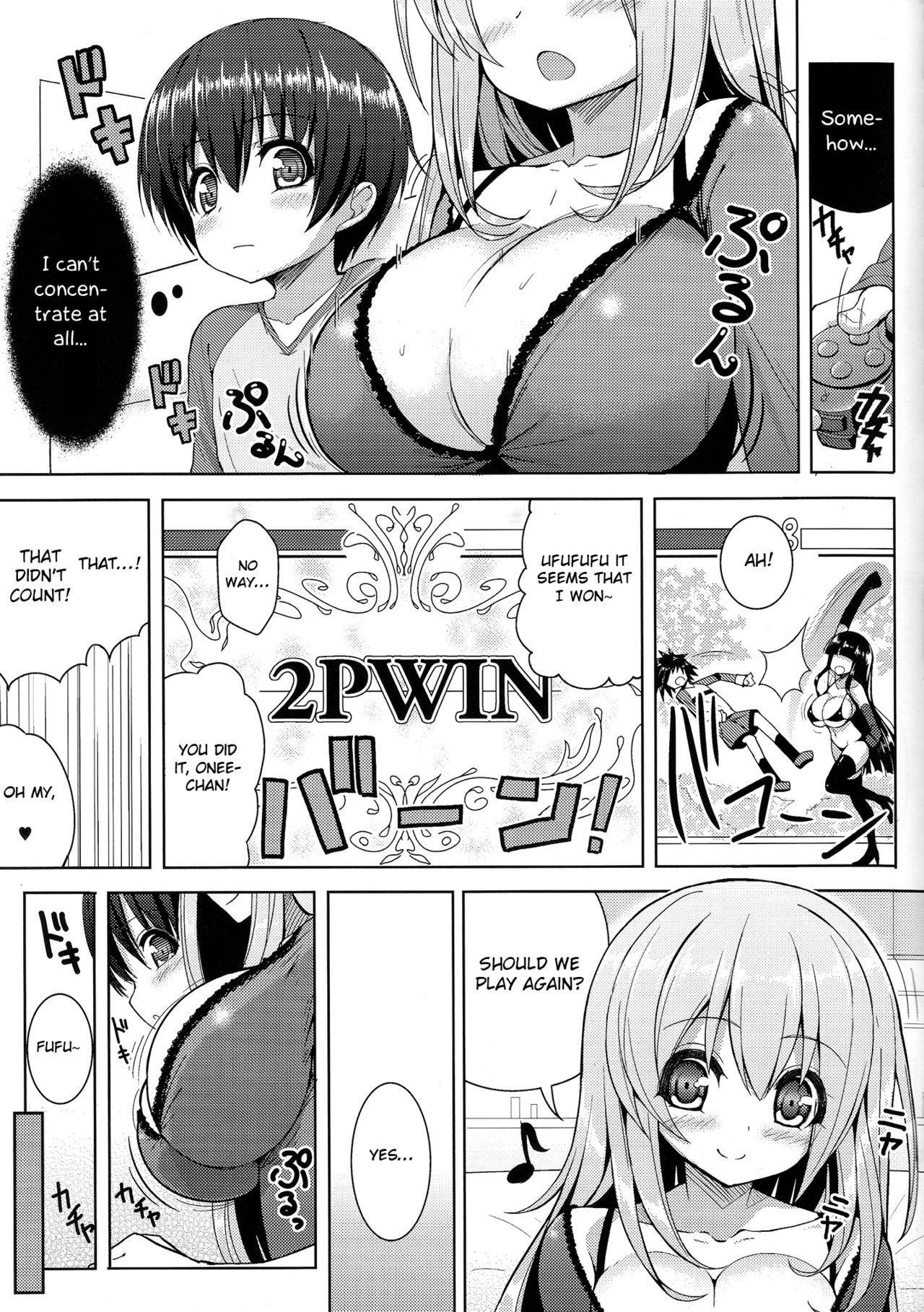 Onee-san ni Katemasen 5