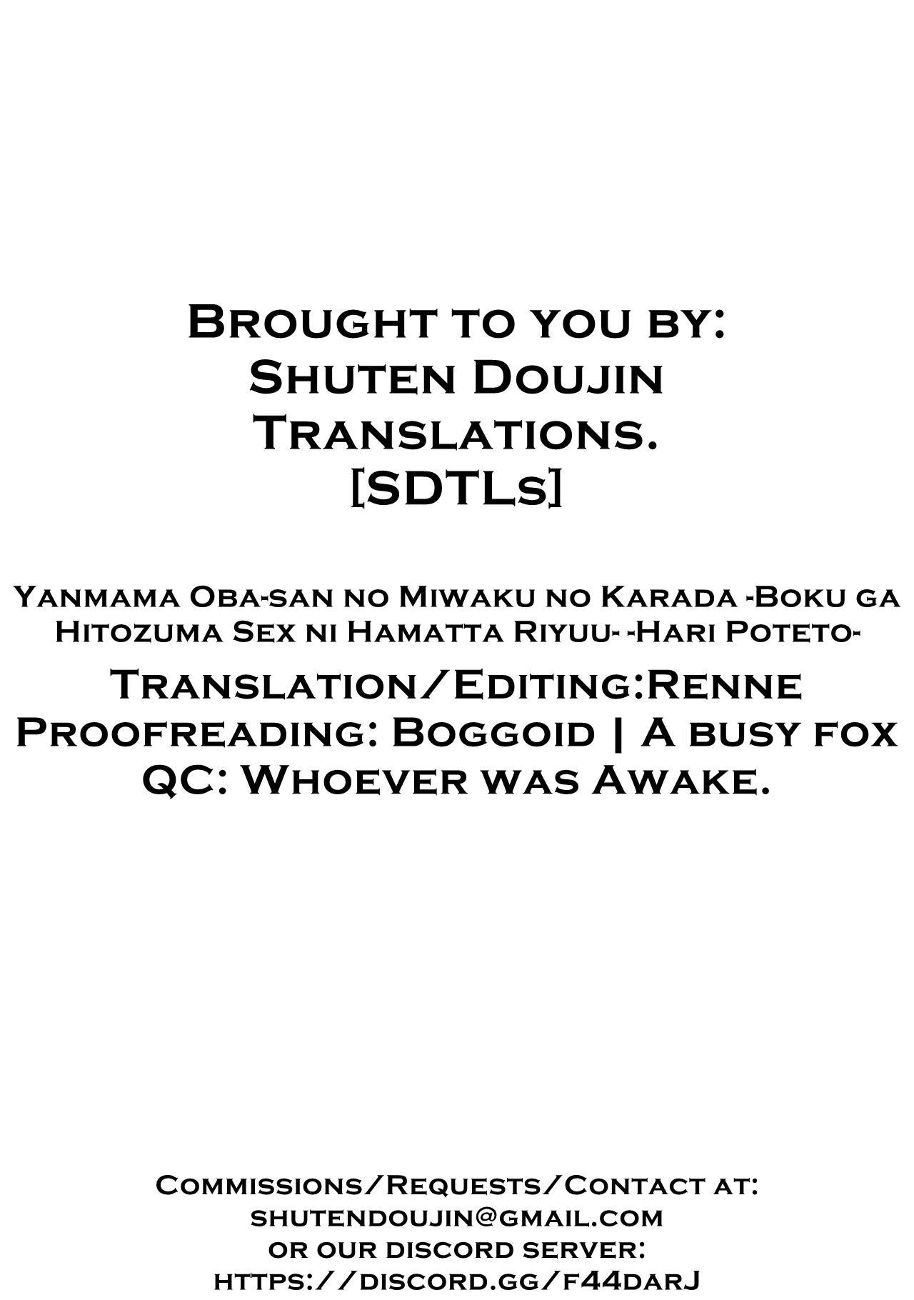 [Hari Poteto] Yanmama Oba-san no Miwaku no Karada -Boku ga Hitozuma Sex ni Hamatta Riyuu- [English] [SDTLs] 64