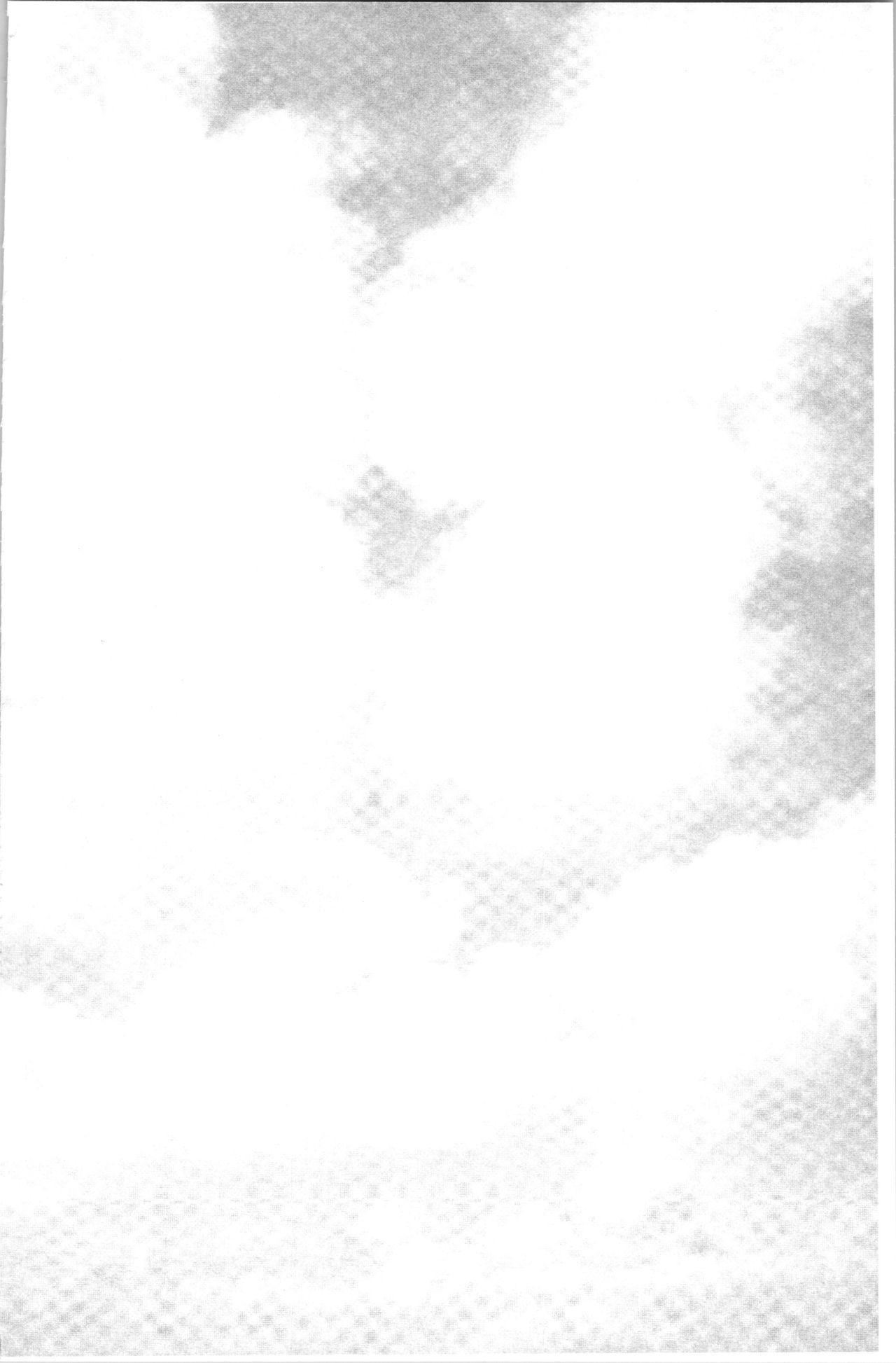 Kanrichuu no Sore o Shibatte Agetai | 管理中的那根想幫你緊緊綑綁住 131
