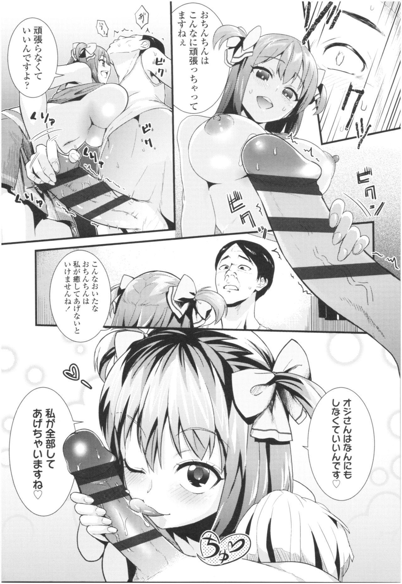 Un Cheer Girl 16