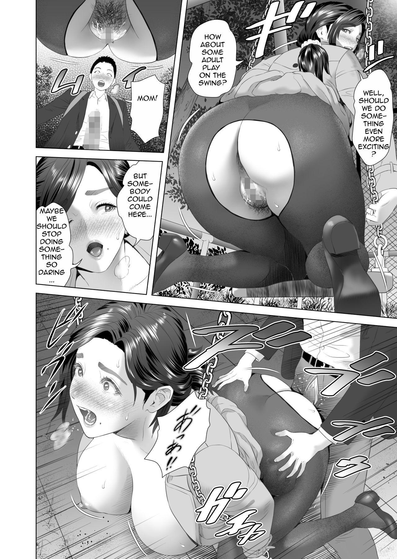 Kinjo Yuuwaku Musuko o Icha Love SEX Zuke ni Suru Haha Hen 17