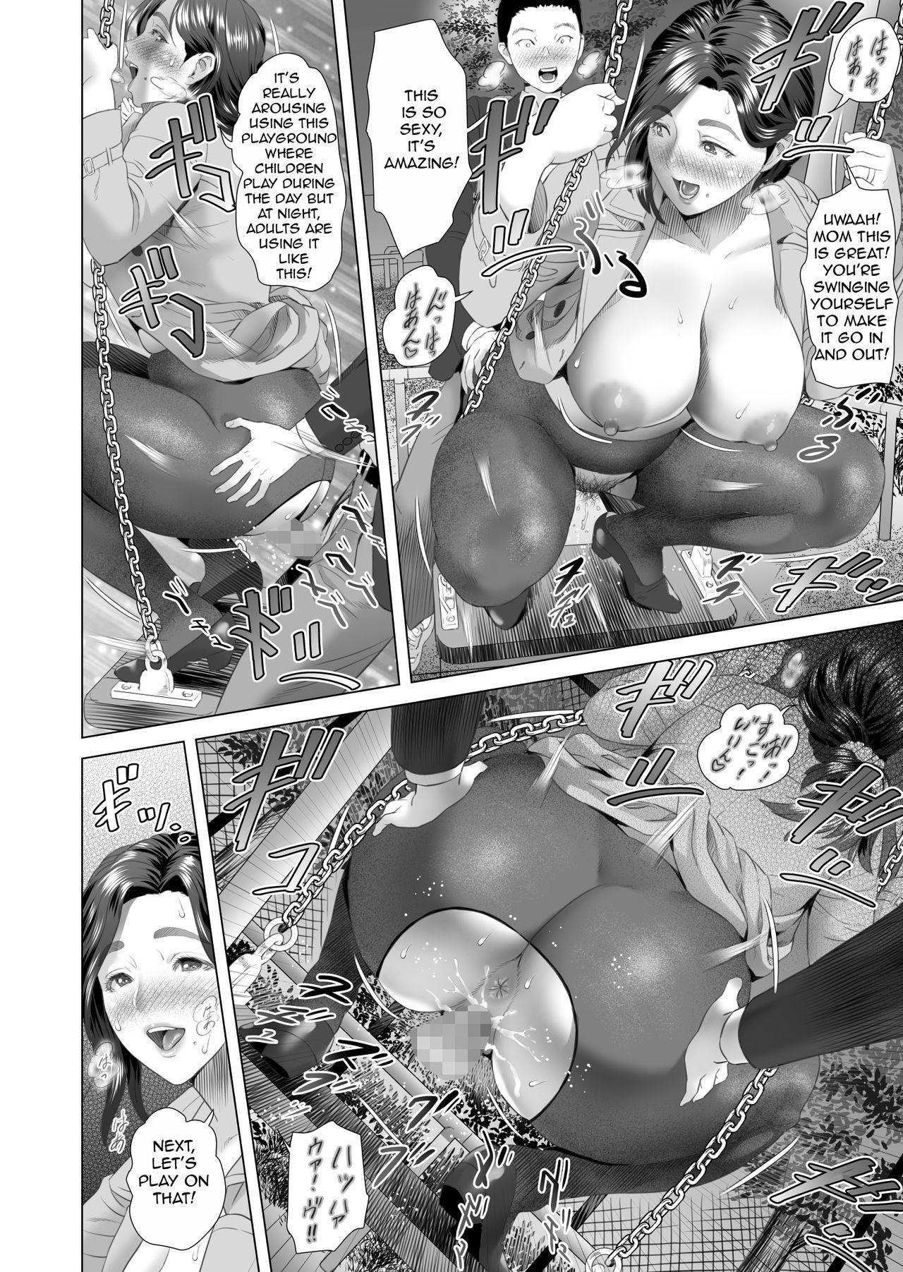 Kinjo Yuuwaku Musuko o Icha Love SEX Zuke ni Suru Haha Hen 19
