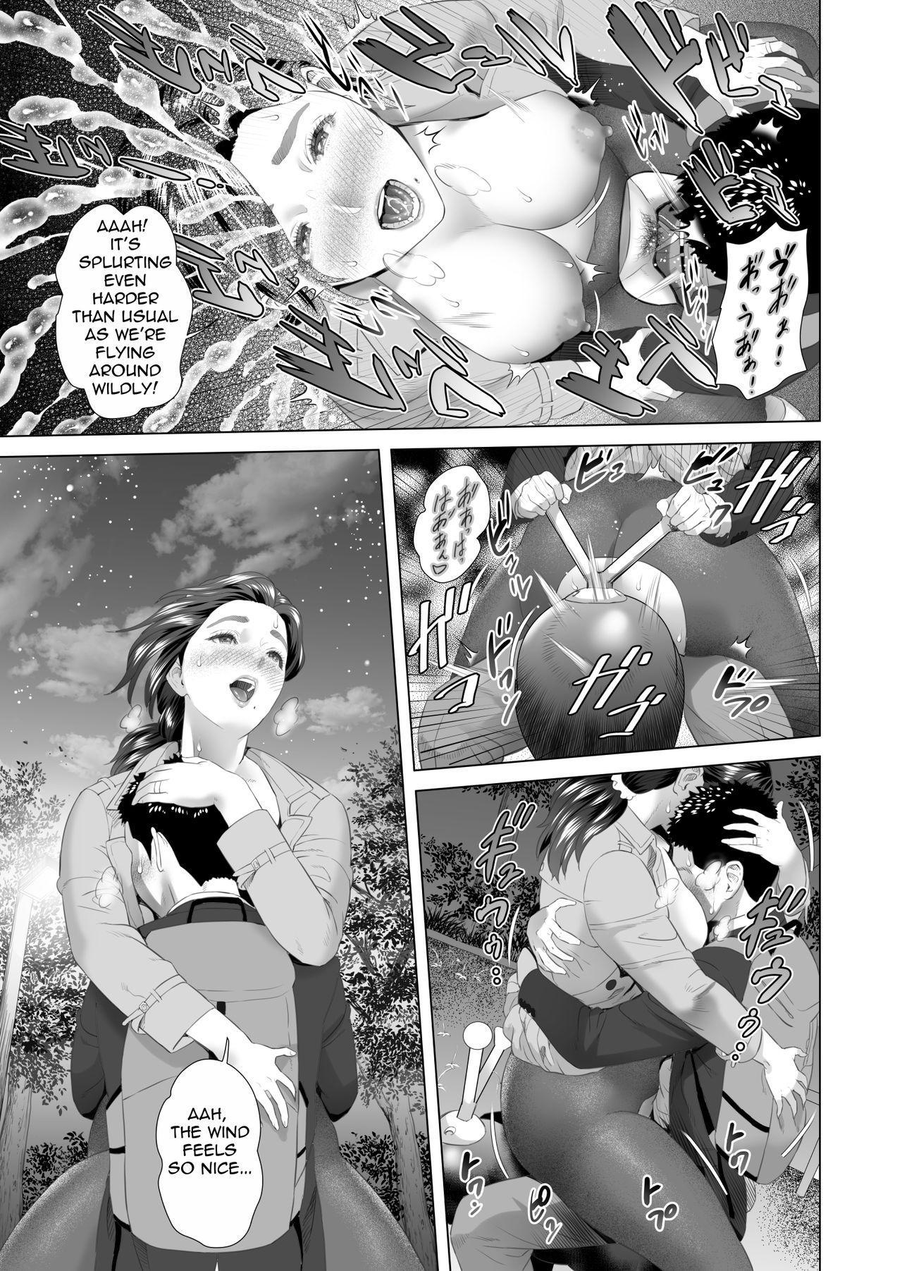 Kinjo Yuuwaku Musuko o Icha Love SEX Zuke ni Suru Haha Hen 22