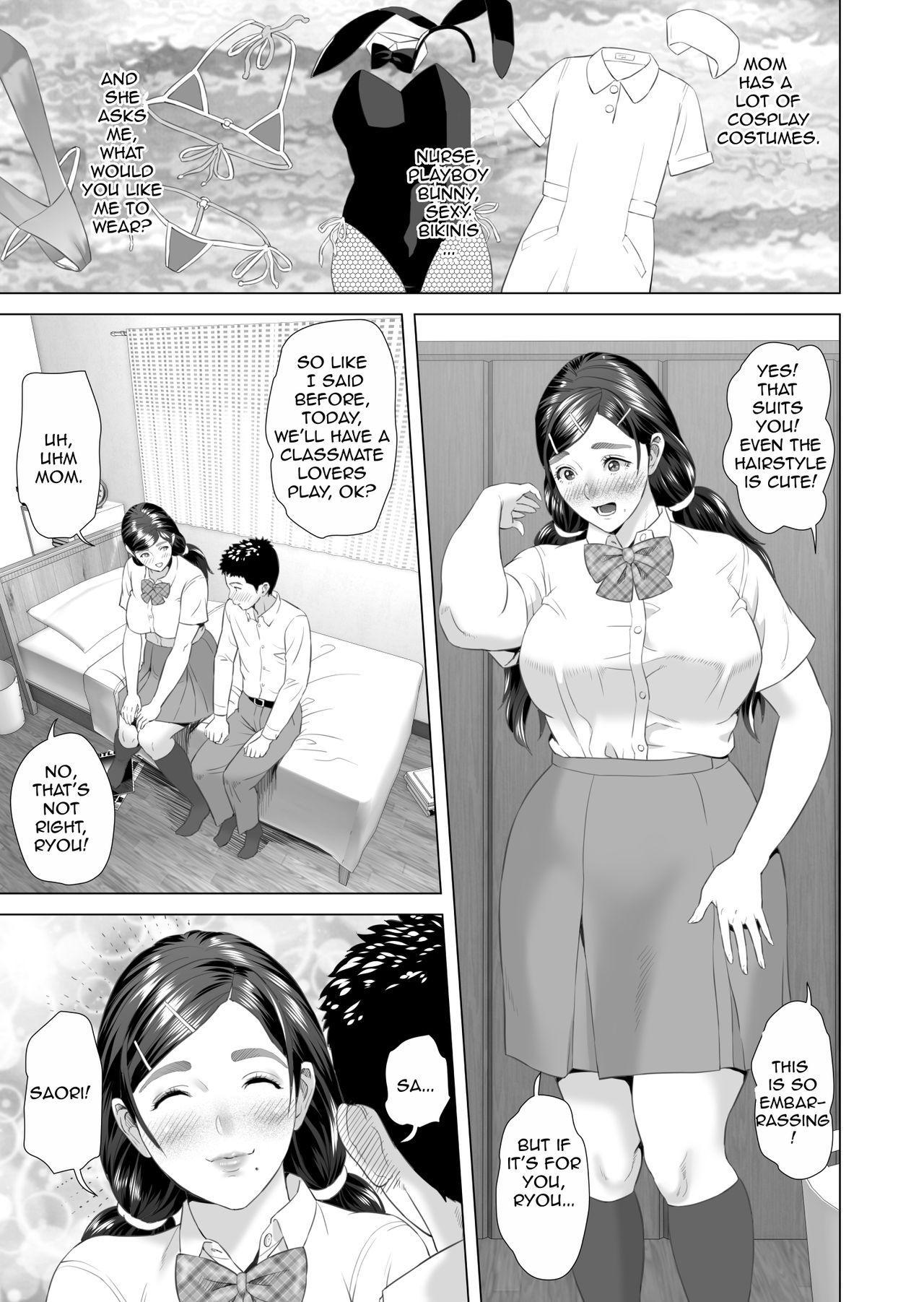 Kinjo Yuuwaku Musuko o Icha Love SEX Zuke ni Suru Haha Hen 24
