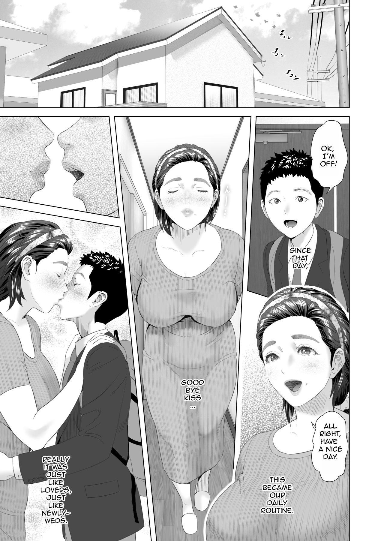Kinjo Yuuwaku Musuko o Icha Love SEX Zuke ni Suru Haha Hen 2