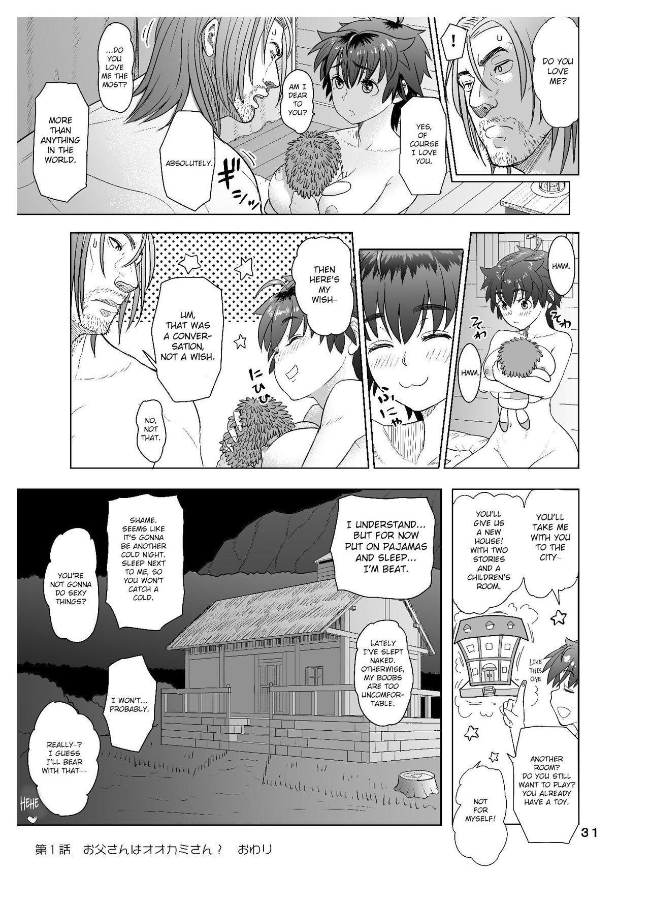 [Mandrill (Arimura Ario)] Datte Otoko wa Kedamono da mono Dai 1-wa Otou-san wa Ookami-san? [English] [CrowKarasu] 30