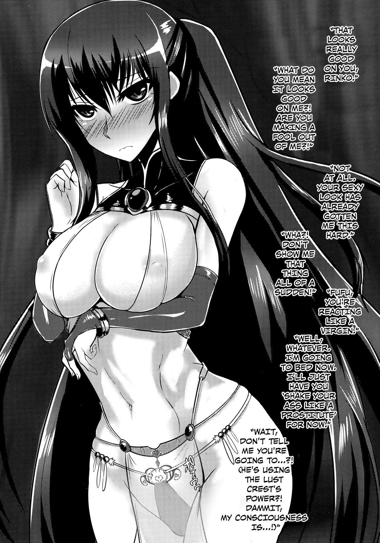 Ochiyuku Rin Bangaihen 12