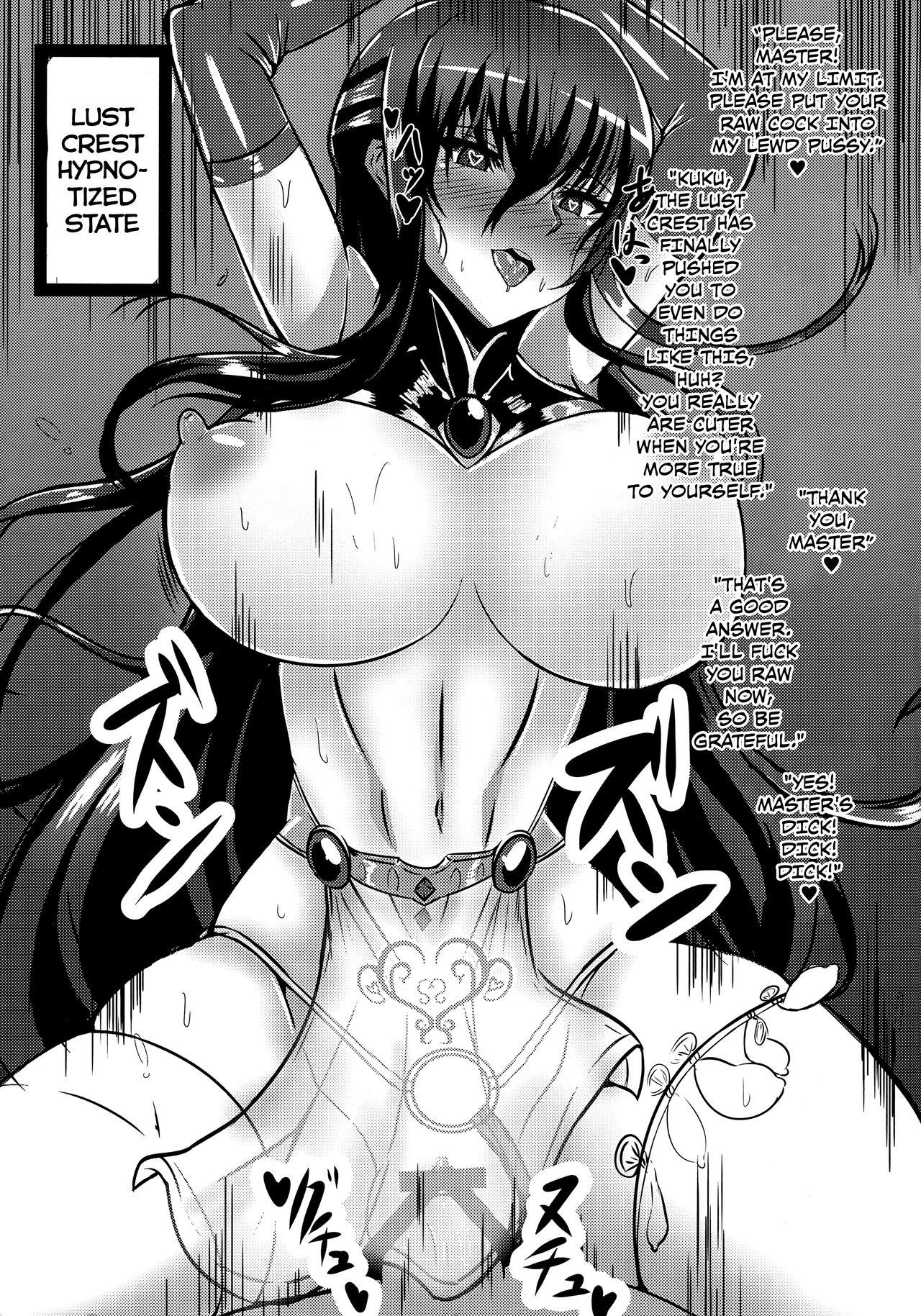 Ochiyuku Rin Bangaihen 13