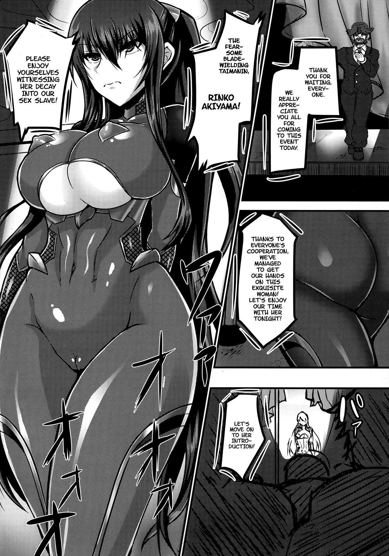 Ochiyuku Rin Bangaihen 2