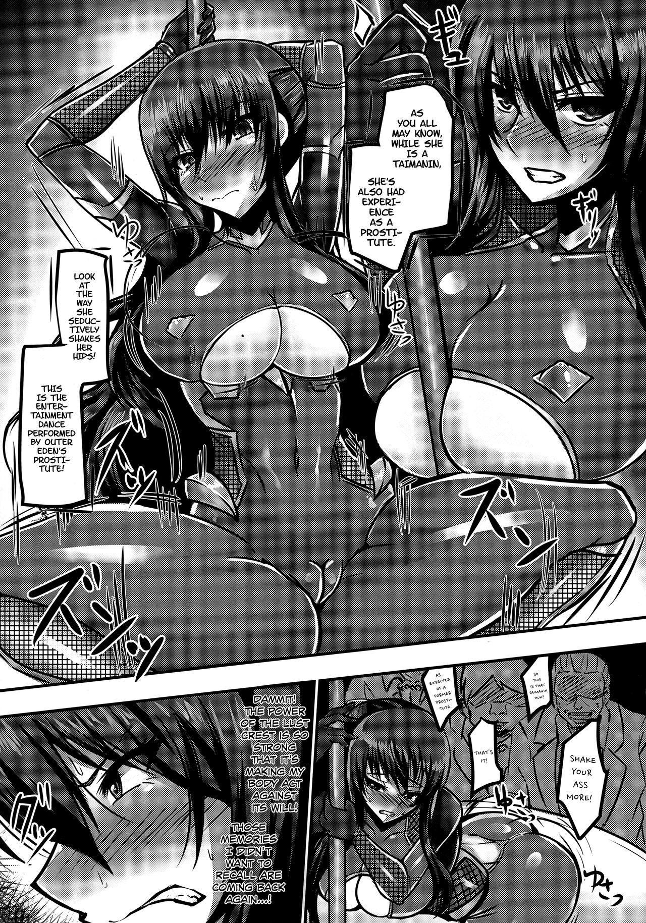 Ochiyuku Rin Bangaihen 3