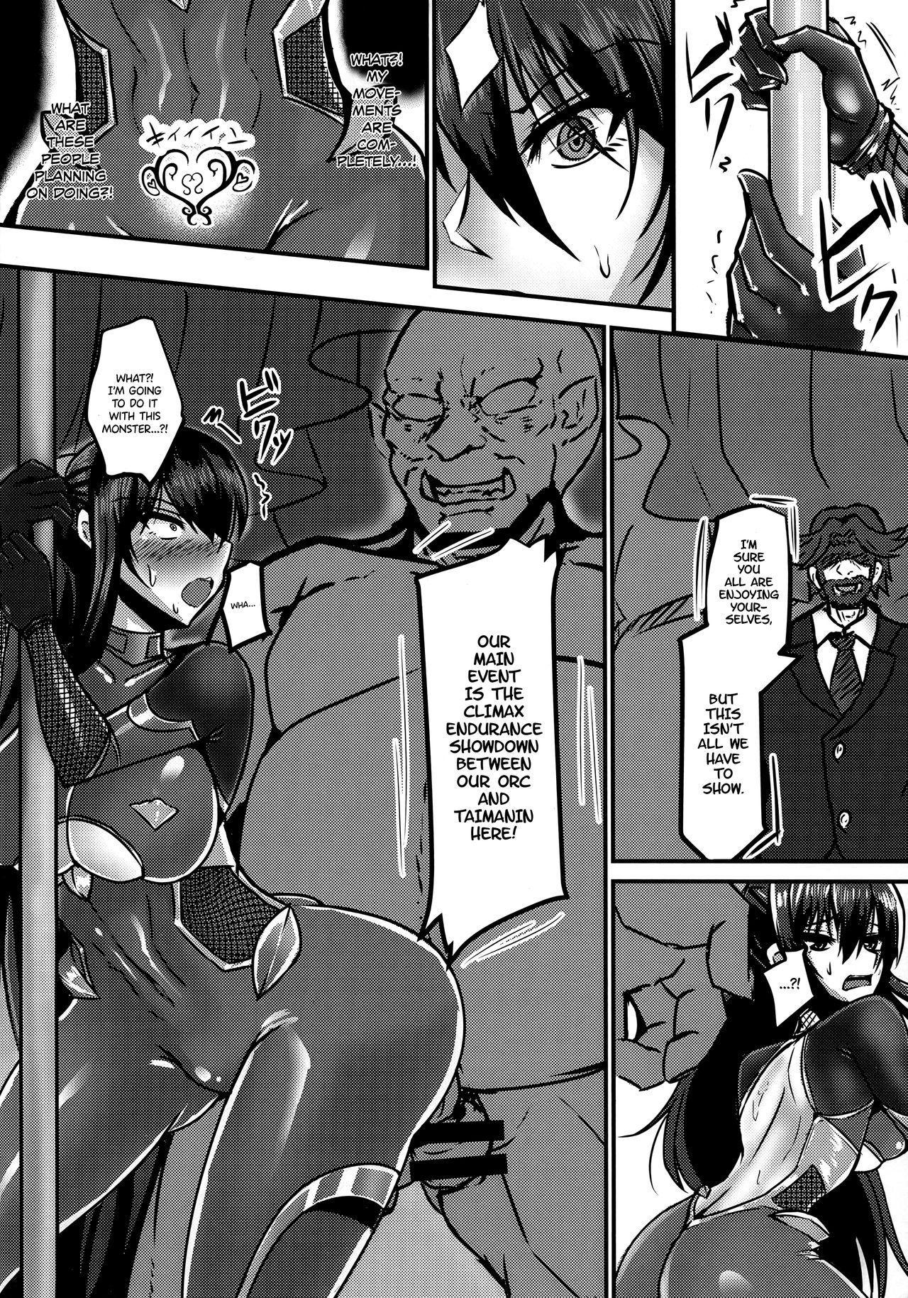 Ochiyuku Rin Bangaihen 4