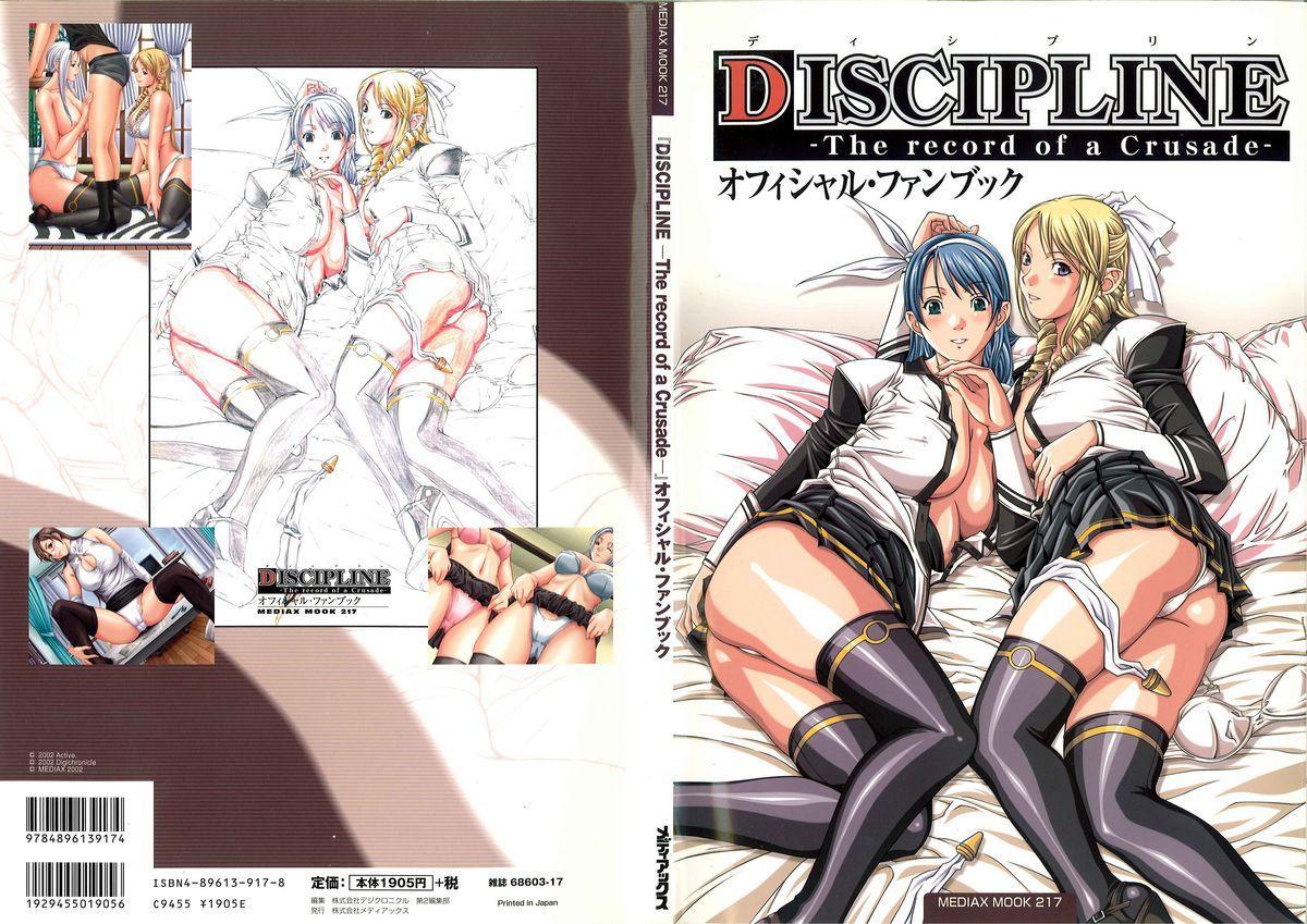 Discipline Artbook 0