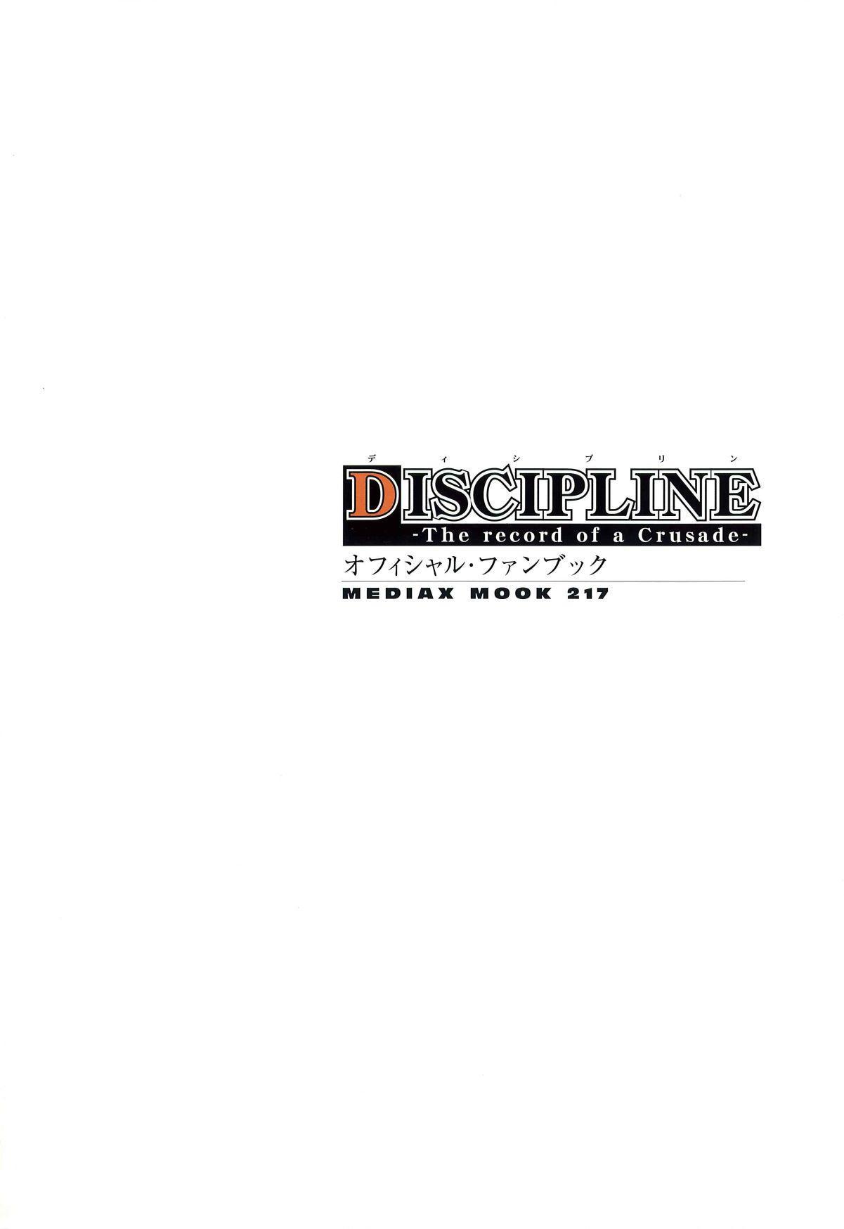 Discipline Artbook 1