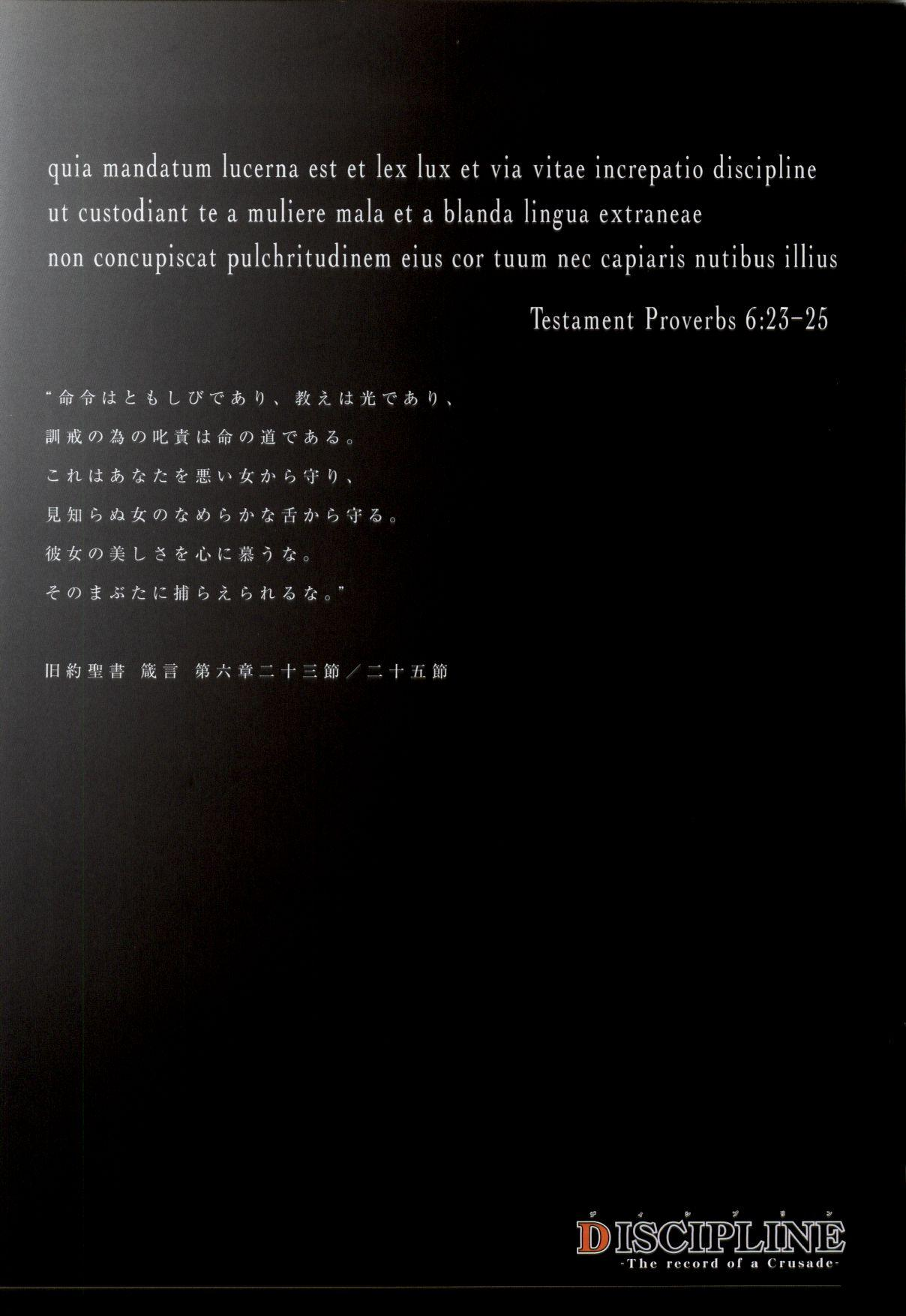 Discipline Artbook 3