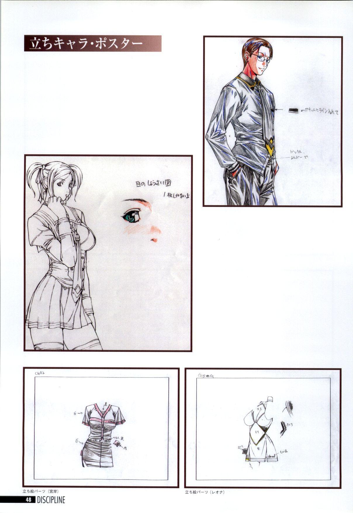 Discipline Artbook 48