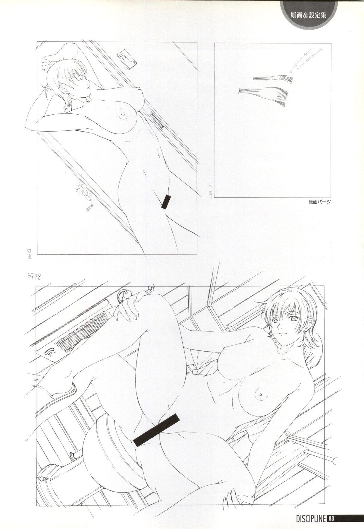 Discipline Artbook 83