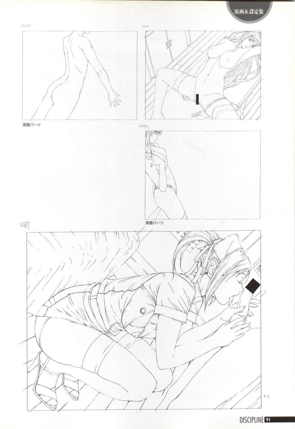 Discipline Artbook 91