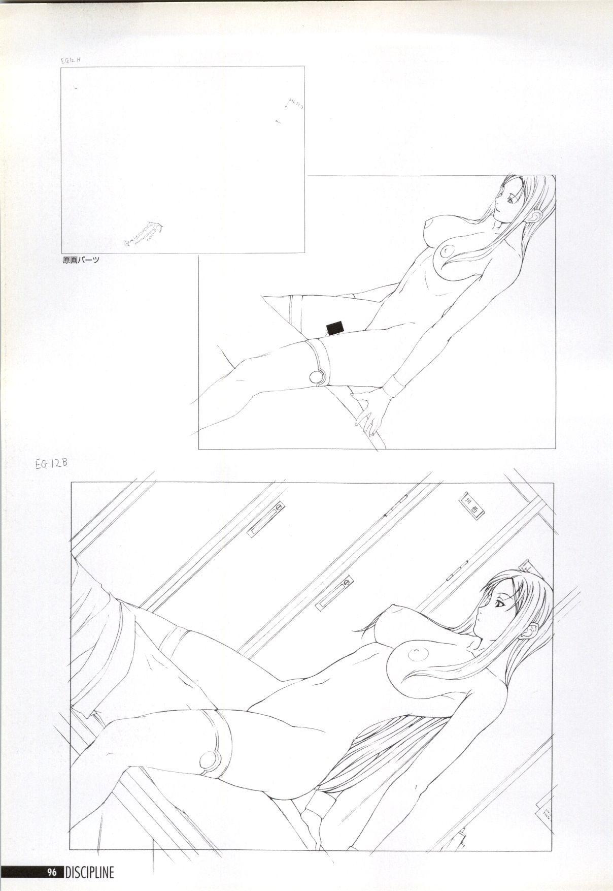 Discipline Artbook 96