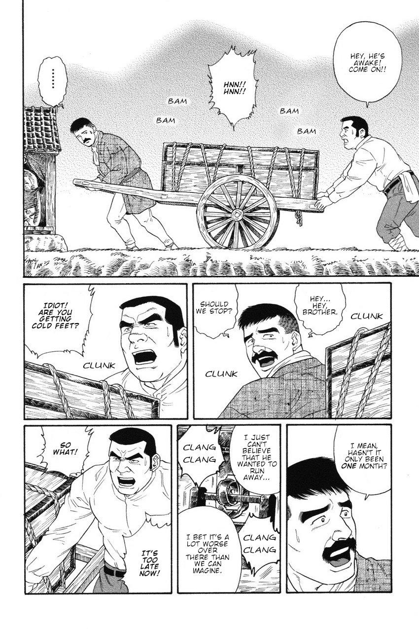 Gedou no Ie Joukan   House of Brutes Vol. 1 Ch. 5 9