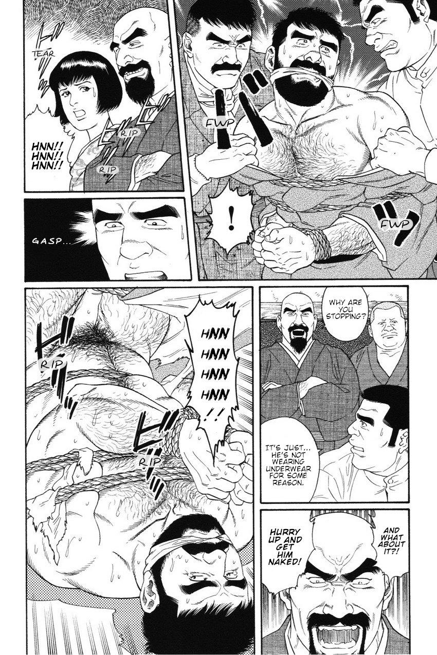 Gedou no Ie Joukan   House of Brutes Vol. 1 Ch. 5 15