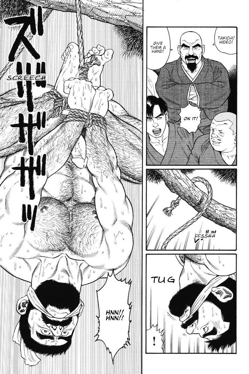 Gedou no Ie Joukan   House of Brutes Vol. 1 Ch. 5 16