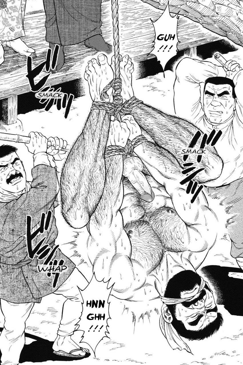 Gedou no Ie Joukan   House of Brutes Vol. 1 Ch. 5 18