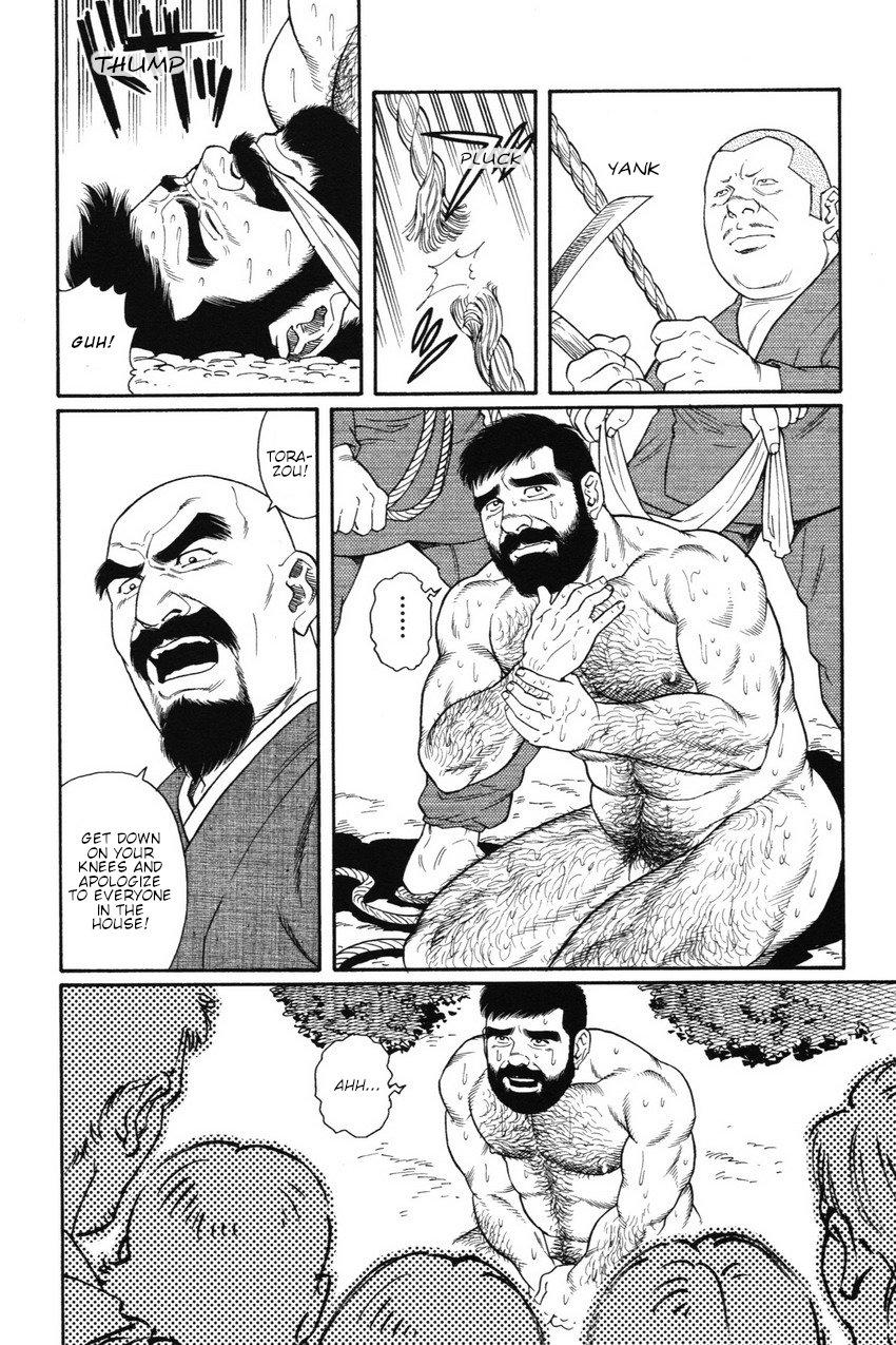 Gedou no Ie Joukan   House of Brutes Vol. 1 Ch. 5 25