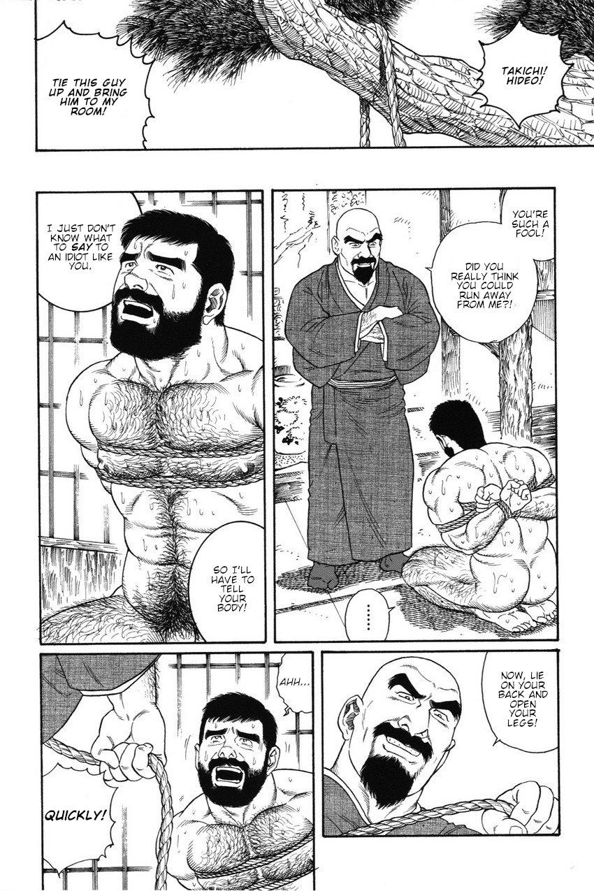 Gedou no Ie Joukan   House of Brutes Vol. 1 Ch. 5 27