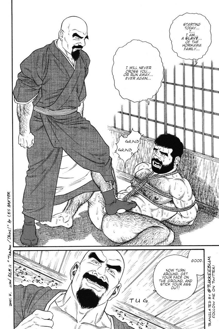 Gedou no Ie Joukan   House of Brutes Vol. 1 Ch. 5 31