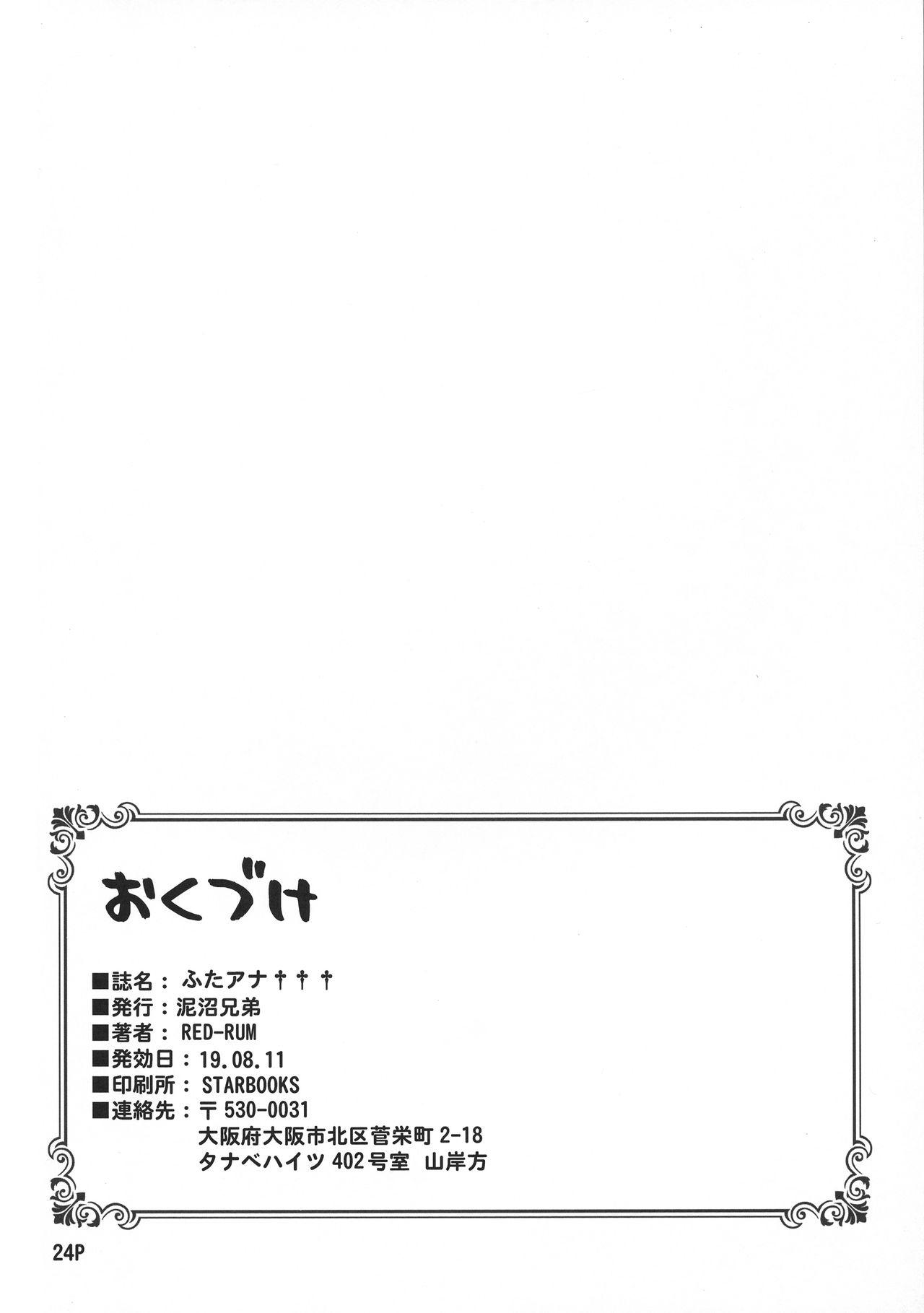 Futa-ana††† 26
