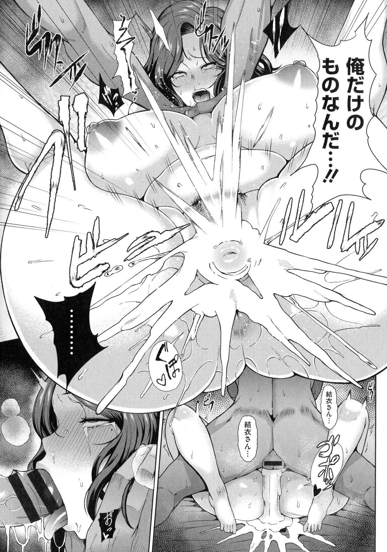 Juku Mesu - Erotic Mature Women 187