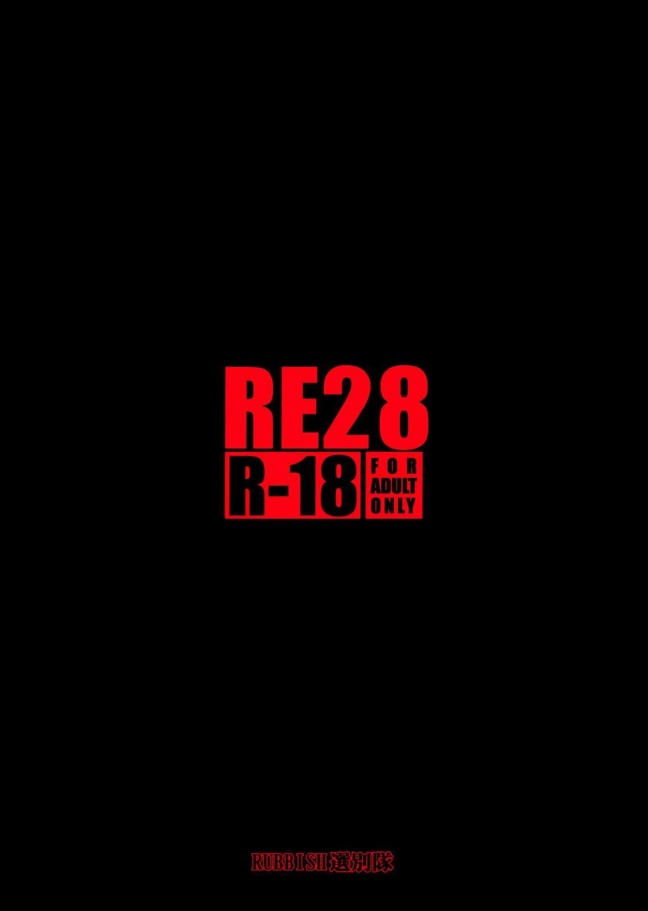 RE28 52