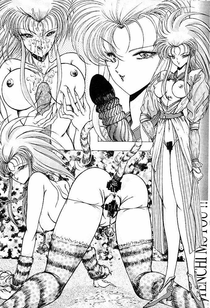 Rakugaki Trap Saikyou Muteki Alpha 28