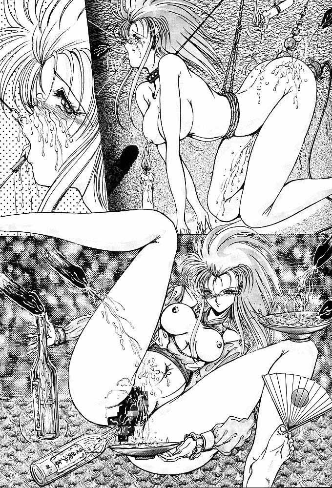 Rakugaki Trap Saikyou Muteki Alpha 29