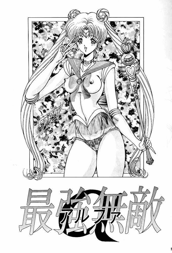 Rakugaki Trap Saikyou Muteki Alpha 3