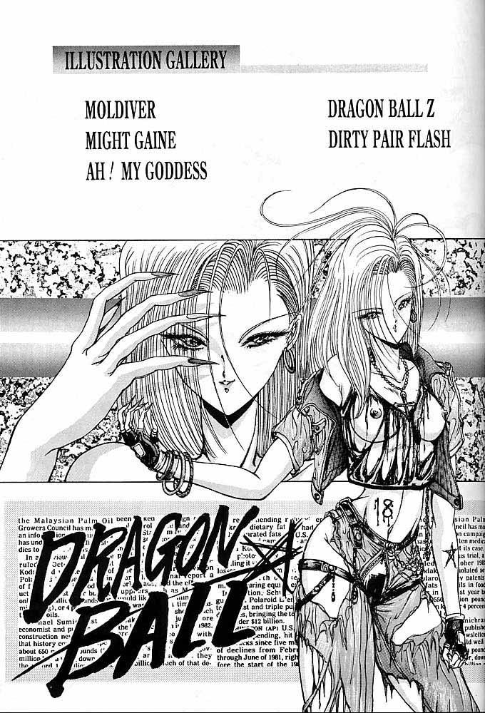Rakugaki Trap Saikyou Muteki Alpha 39