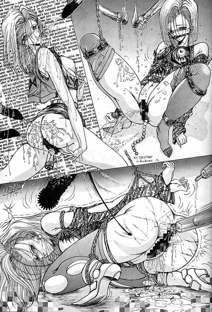 Rakugaki Trap Saikyou Muteki Alpha 41