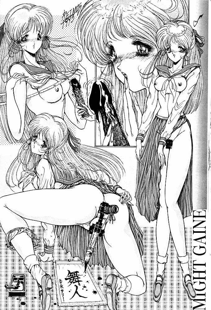 Rakugaki Trap Saikyou Muteki Alpha 48