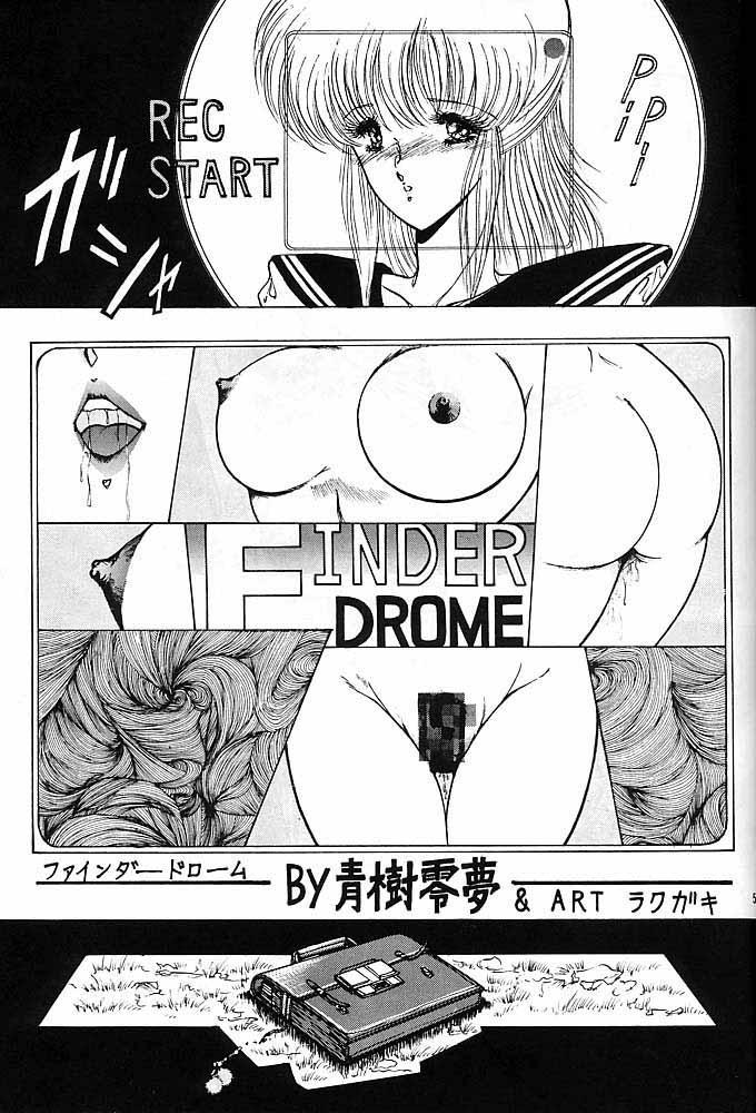 Rakugaki Trap Saikyou Muteki Alpha 53