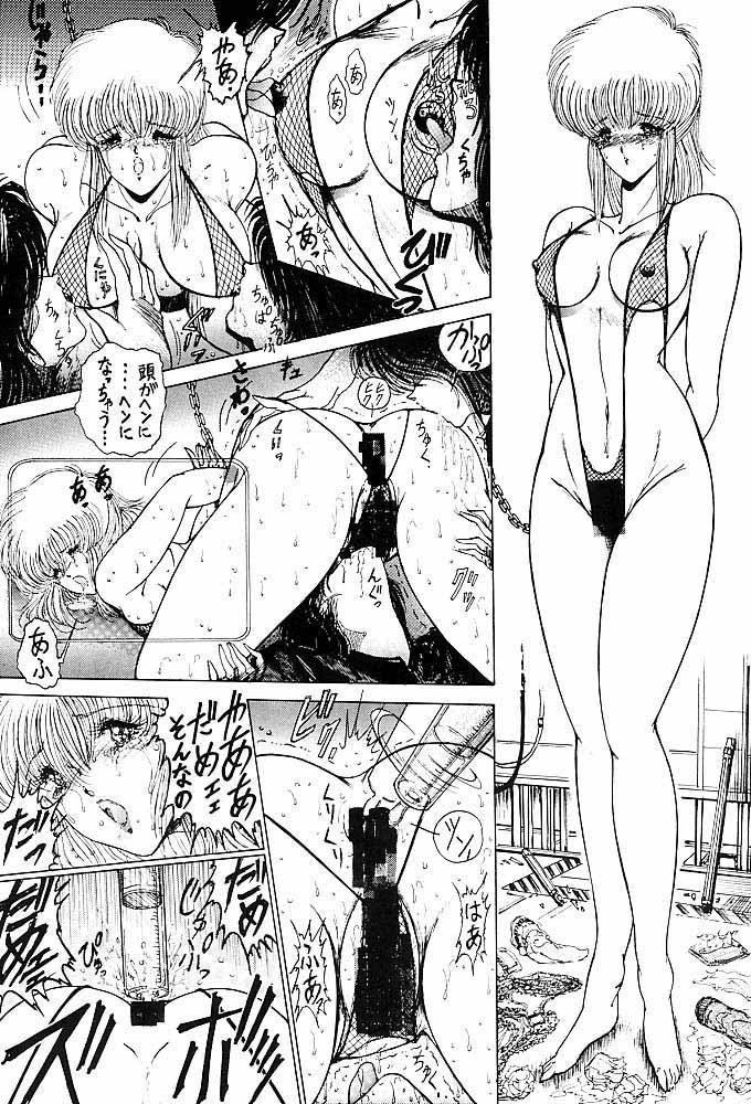 Rakugaki Trap Saikyou Muteki Alpha 62