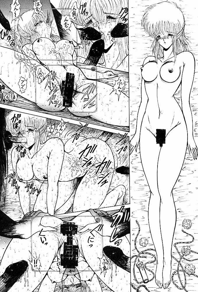 Rakugaki Trap Saikyou Muteki Alpha 66